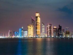 ОАЭ начали выдачу туристических виз гражданам Израиля