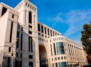 МИД Армении приветствует резолюцию по Карабаху, принятую Национального собрания Франции