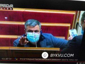 Депутат Рады во время заседания просматривал эротические фото