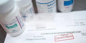 Эффективность современных препаратов от гепатита С
