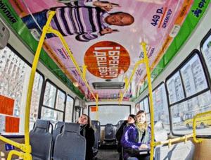 Преимущества рекламы в транспорте
