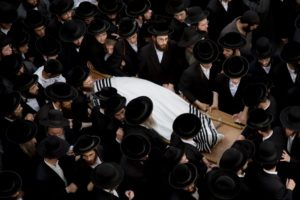 Как хоронят в иудаизме