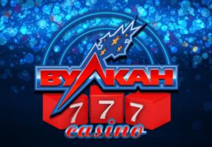 Лучшие игровые автоматы в вулкан удачи онлайн 777