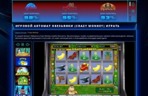 Онлайн-казино Золото Лото: игровые автоматы от ведущих производителей