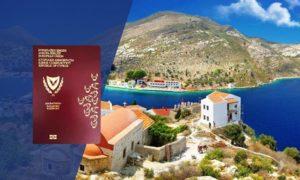 Как получить вид на жительство в Греции, инвестируя в недвижимость?