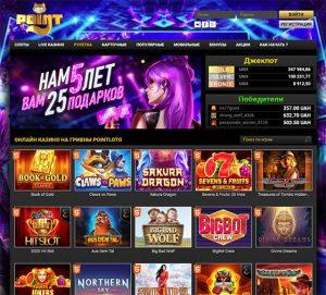 Как играть в онлайн казино PointLoto?