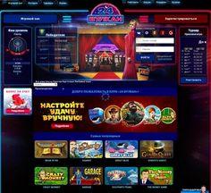 Как успешно играть в казино Вулкан?