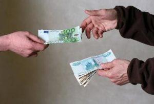 Обмен валюты: как менять деньги?