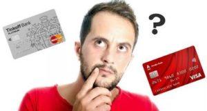 Альфа-Банк или Тинькофф: какой банк лучше?
