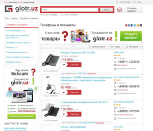 Glotr.uz: огромный выбор современных смартфонов ведущих брендов