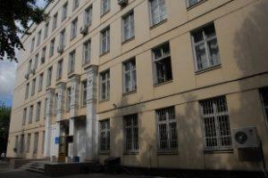 Институт международных экономических связей: высшее образование в Москве