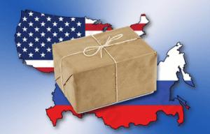Способы перевозки грузов из США в Россию