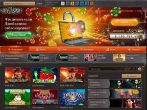 Джойказино: рабочее зеркало официального онлайн казино с лучшими слотами
