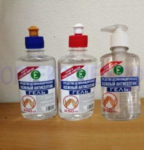 Отличия антисептика для рук от геля-антисептика