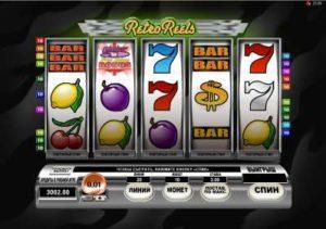 Обзор игрового автомата Reel Desire: Yggdrasil Gaming