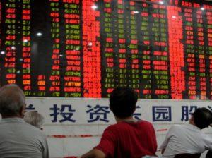 Китай объявил о создании Пекинской фондовой биржи