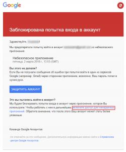 На что обратить внимание при покупке аккаунта Google Ads?