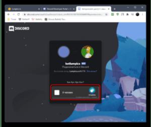 One Dash Discord: спам бот для рассылки в Discord