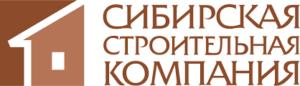 Сибирская Строительная Компания: возводит доступные и комфортные жилые комплексы для жителей Красноярска