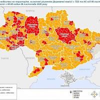 В оранжевую зону карантина попали 11 регионов Украины